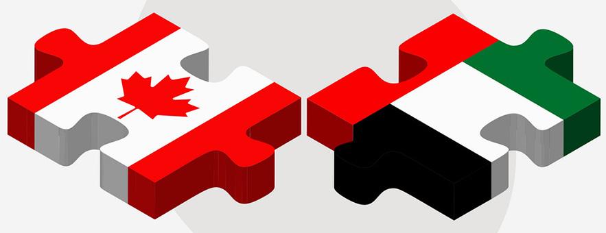 آدرس سفارت کانادا در ابوظبی